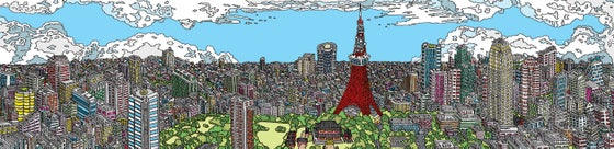 Image of TOKYO CITYSCAPE