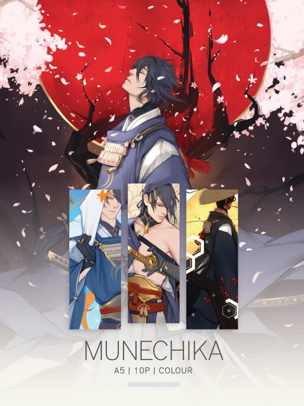 Image of MUNECHIKA