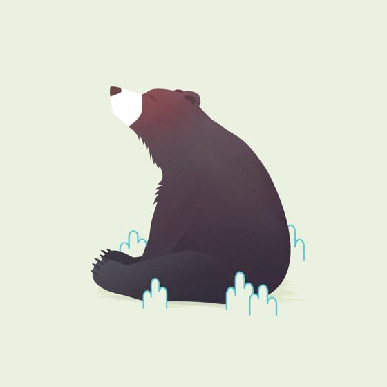 Image of Animal Minis vol. 1 - Bear