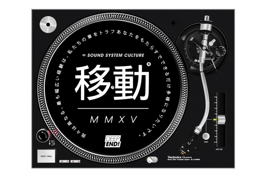 Image of DeepEnd! Movement Slipmat
