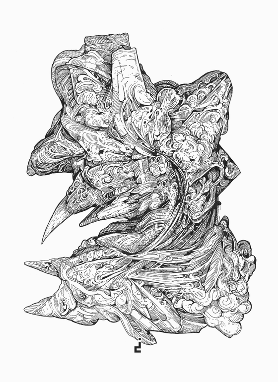 Image of Ink Drawing | salvage