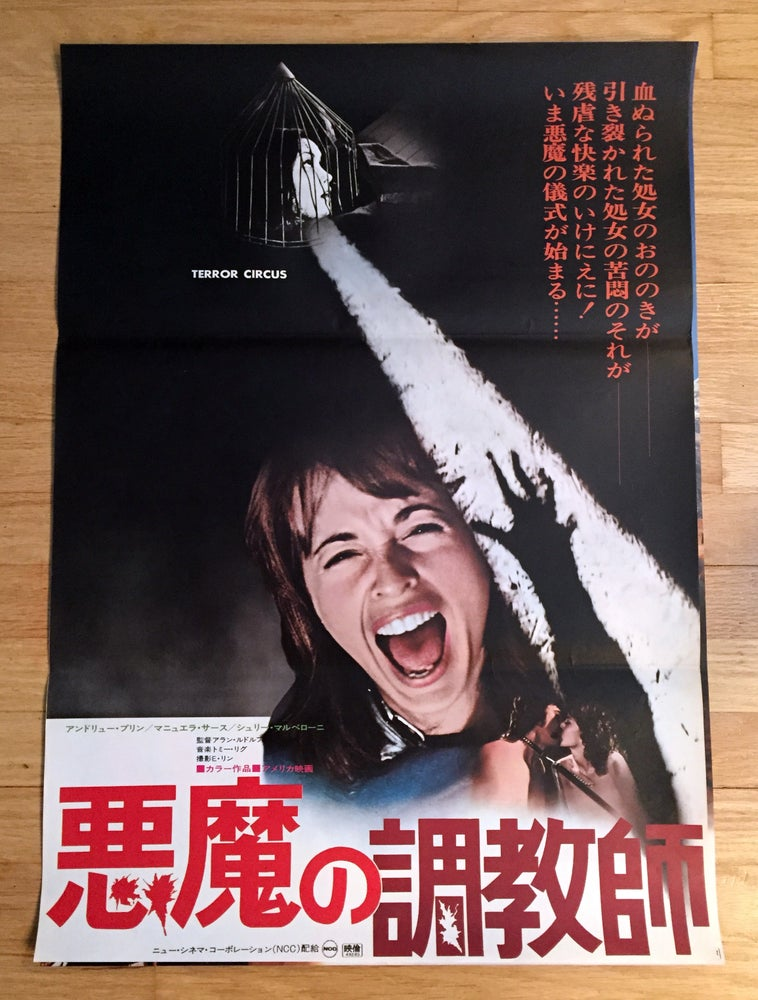 Image of 1974 TERROR CIRCUS aka BARN OF THE NAKED DEAD Original Japanese B2 Movie Poster