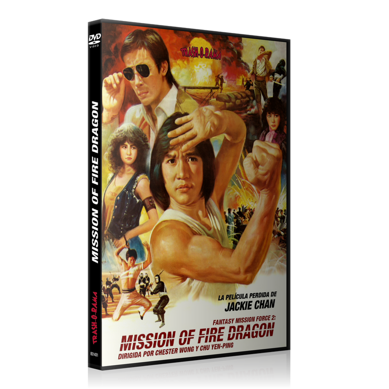 Image of Mission of Fire Dragon + Lady Drunken Master