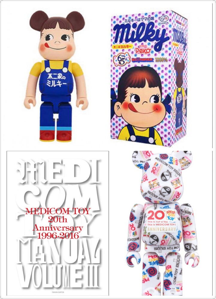 Image of Medicom Toy Be@rbrick Milky Peko Chan 65th Anniversary 400% + Manual Volume III