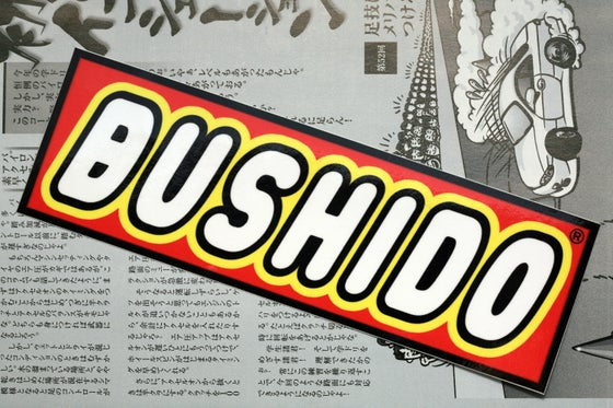 Image of Bushido Block Bumper Sticker