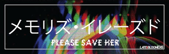 Image of Memories Erased   Please Save Her w/Vinyl UV Coating