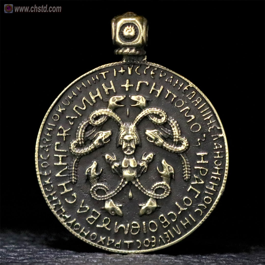 Image of St Nicon's Serpent Amulet