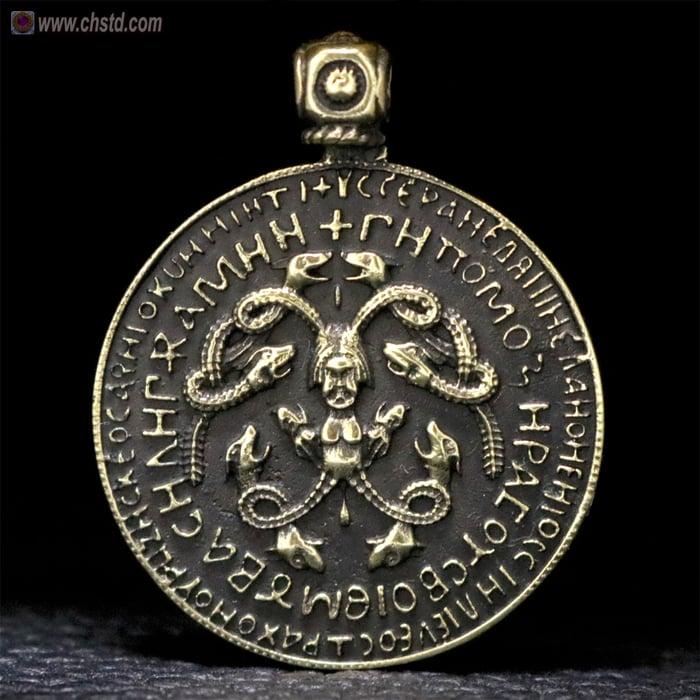 St Nicon's Serpent Amulet