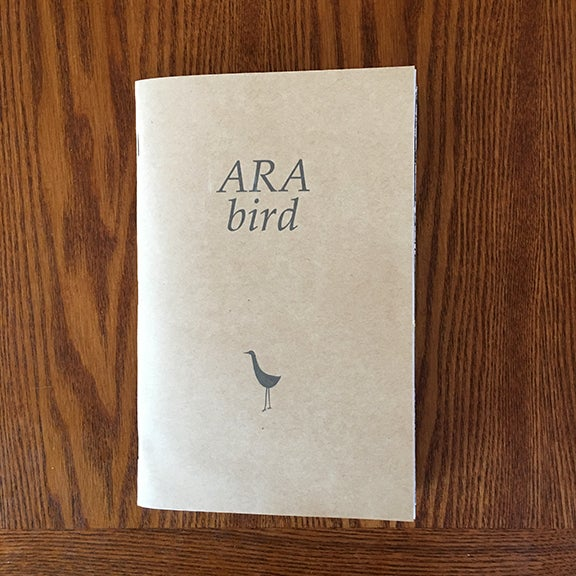 Image of Ara Bird