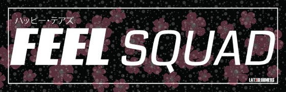 Image of FEEL Squad   vinyl UV Coating
