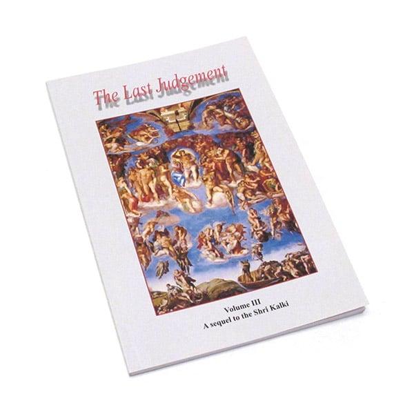 Image of The Last Judgement, Yogi Mahajan