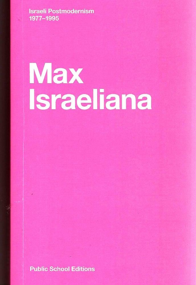 Image of Max Israeliana