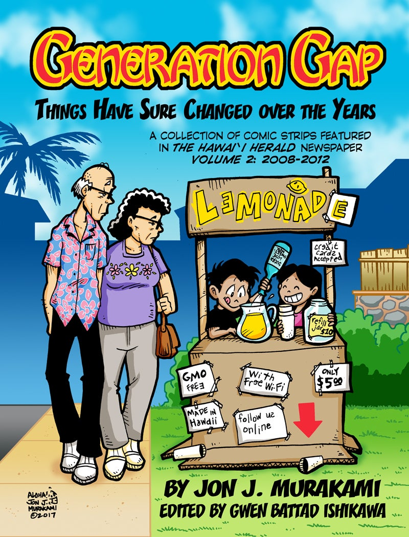 Generation Gap: Vol 2: Things Have Sure Changed over the Years