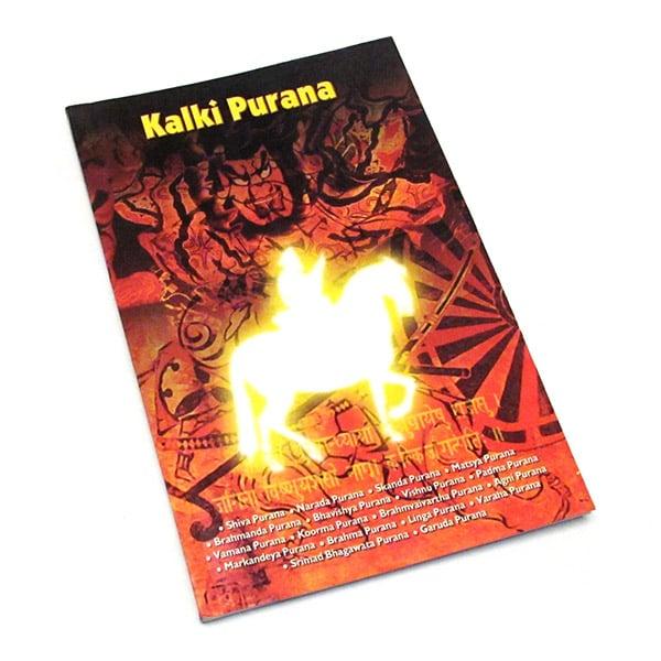 Image of Kalki Purana