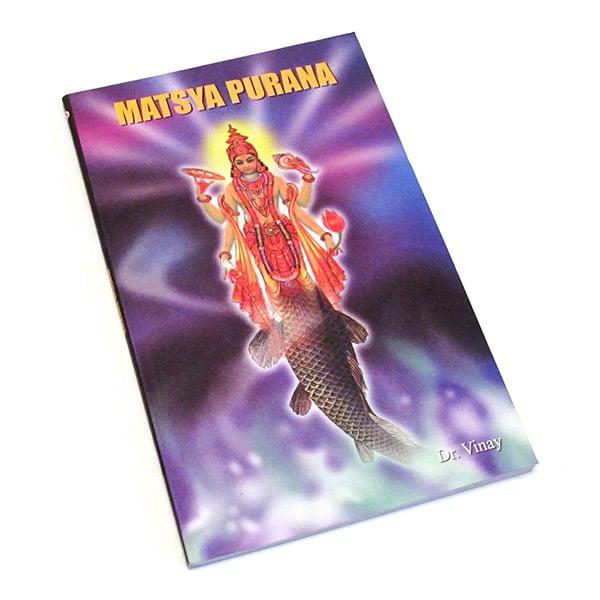 Image of Matsya Purana