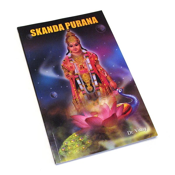 Image of Skanda Purana