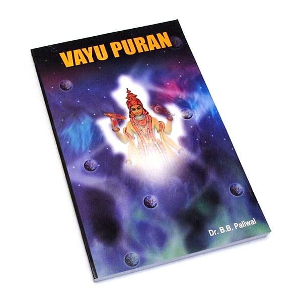 Image of Vayu Puran