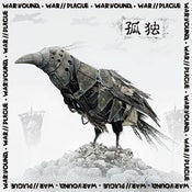 Image of War//Plague - Warwound split CD w/bonus material
