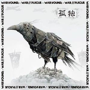 Image of War//Plague - Warwound split CD w/bonus material