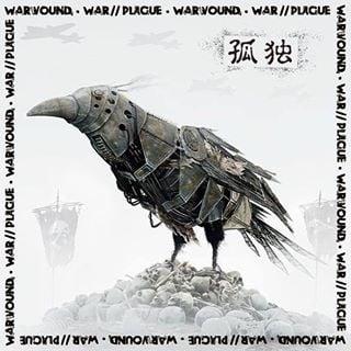 War//Plague - Warwound split CD w/bonus material