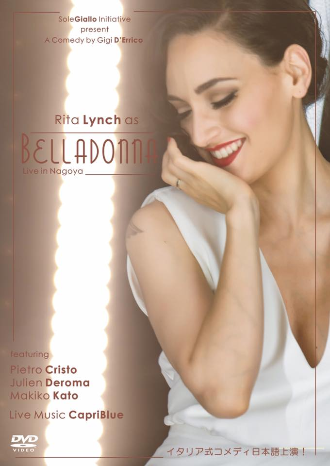 Image of Belladonna DVD