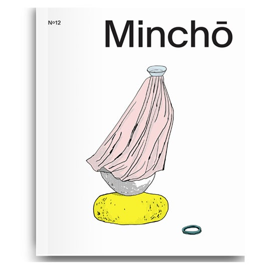 Image of Minchō issue 12