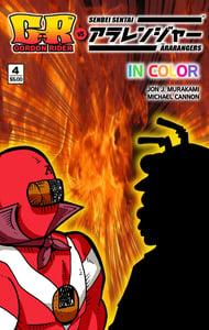 Image of Gordon Rider vs. The Ara-Rangers #4