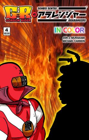 Gordon Rider vs. The Ara-Rangers #4