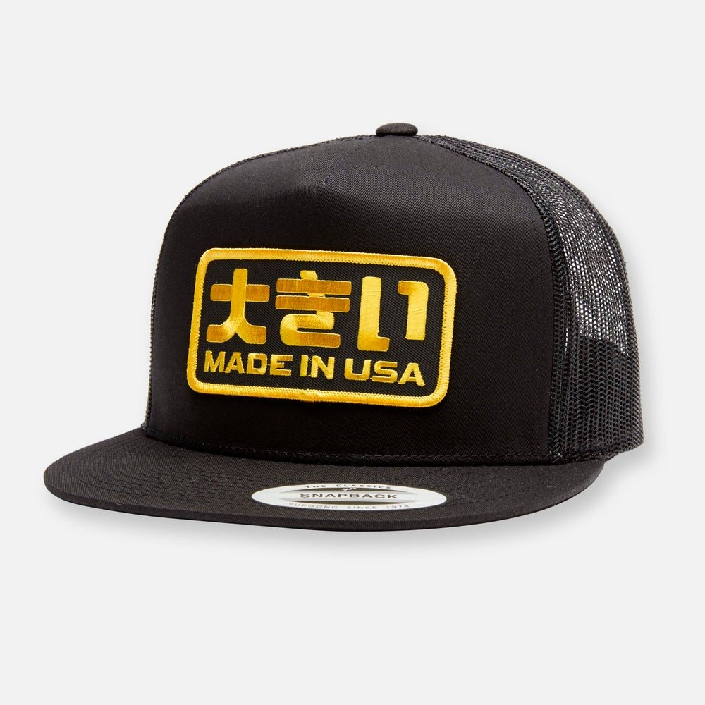 Image of Webig In Japan Hat