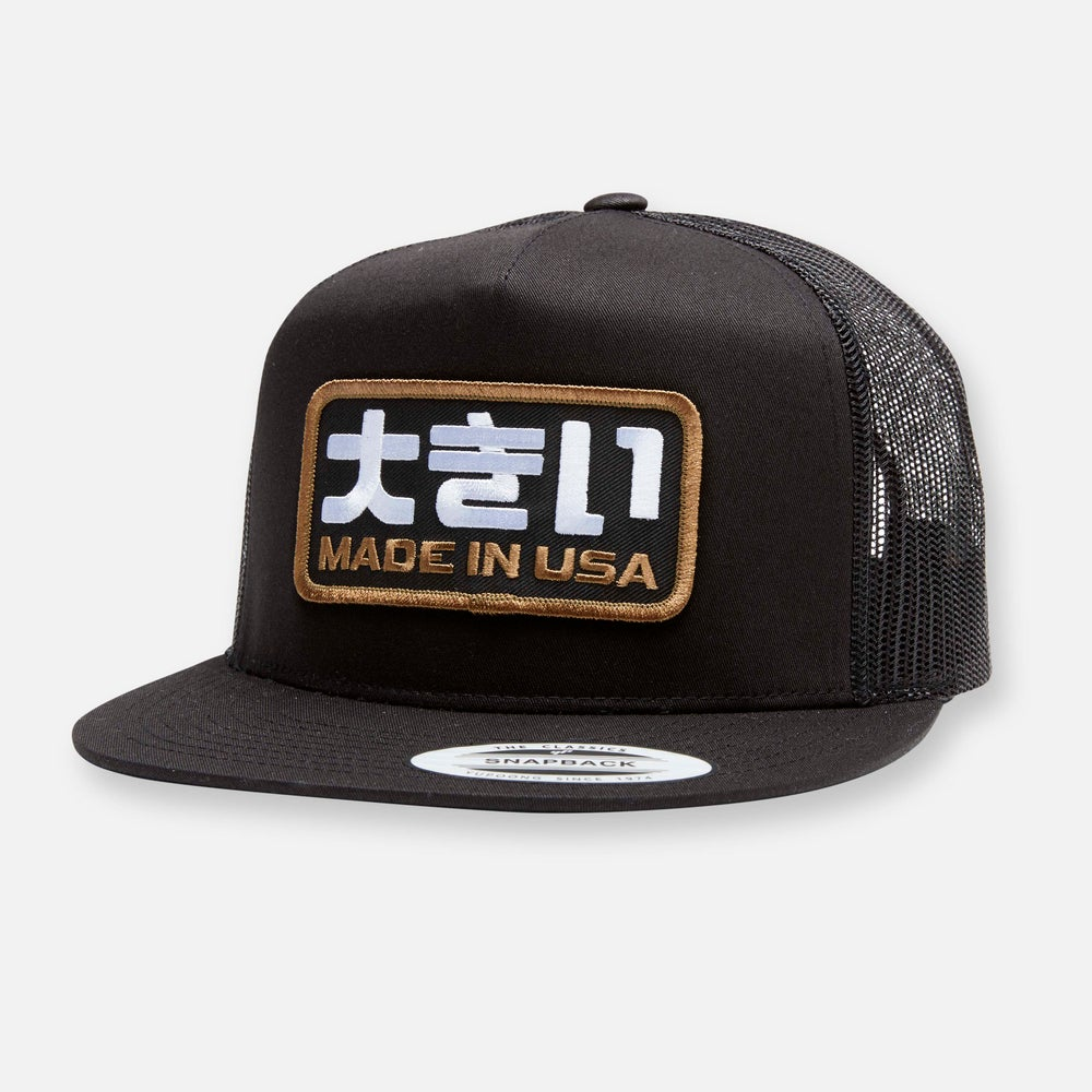 Image of Webig In Japan Hat