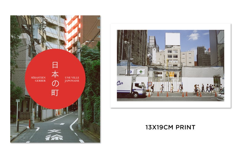 "Image of Book ""Une ville japonaise"" - 2nd edition + print"