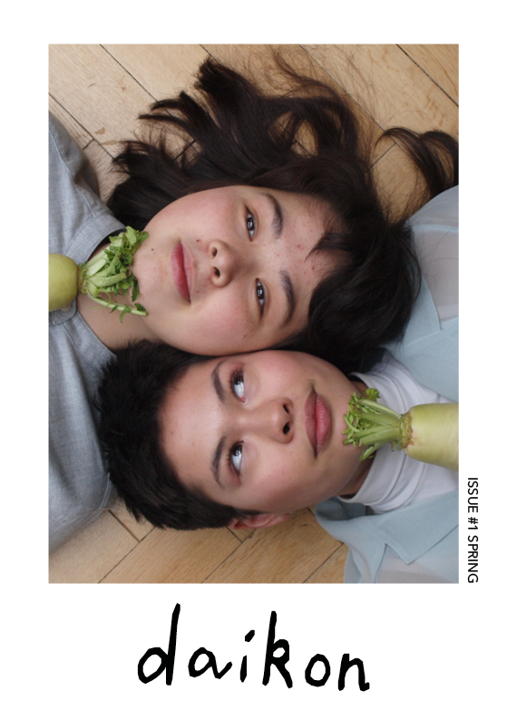 Image of daikon zine Issue #1 Spring