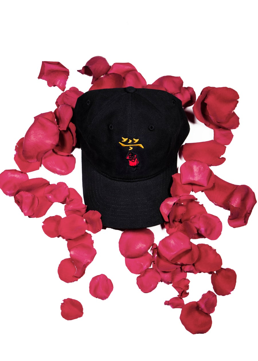 Image of mia rose dad cap