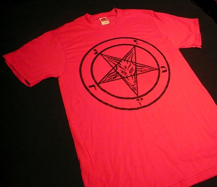 Image of Pentagram -  Red T shirt