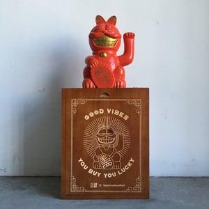 Image of Good Vibes [Joy Luck Club Edition]