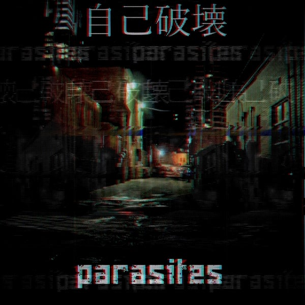 Image of Parasites [Demo album + EP The Light]