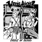 Image of WRONG ANSWER - Circle Of Blood 12""