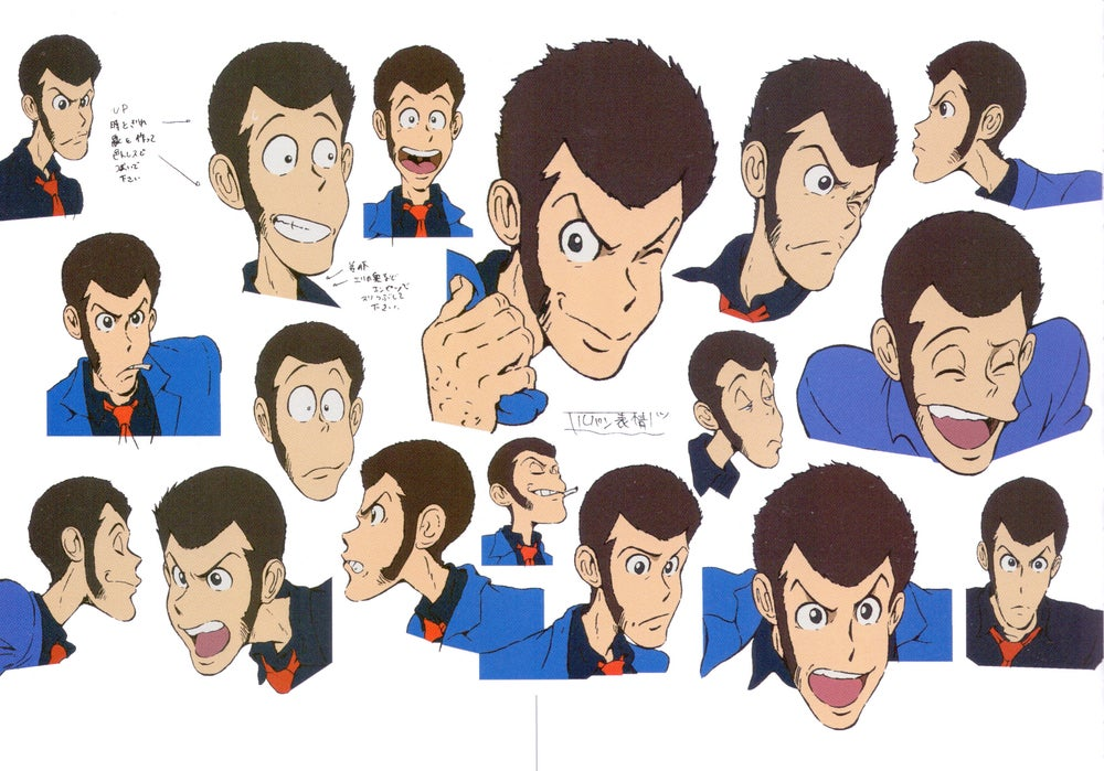 Image of Lupin The Third Manga Download