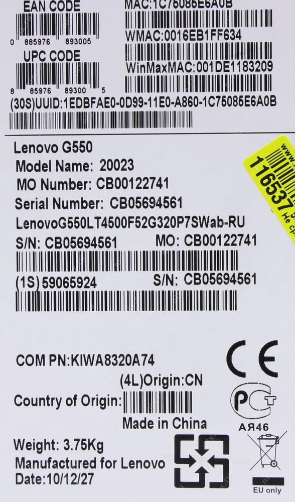 AUDIO TÉLÉCHARGER LENOVO G550 DRIVER