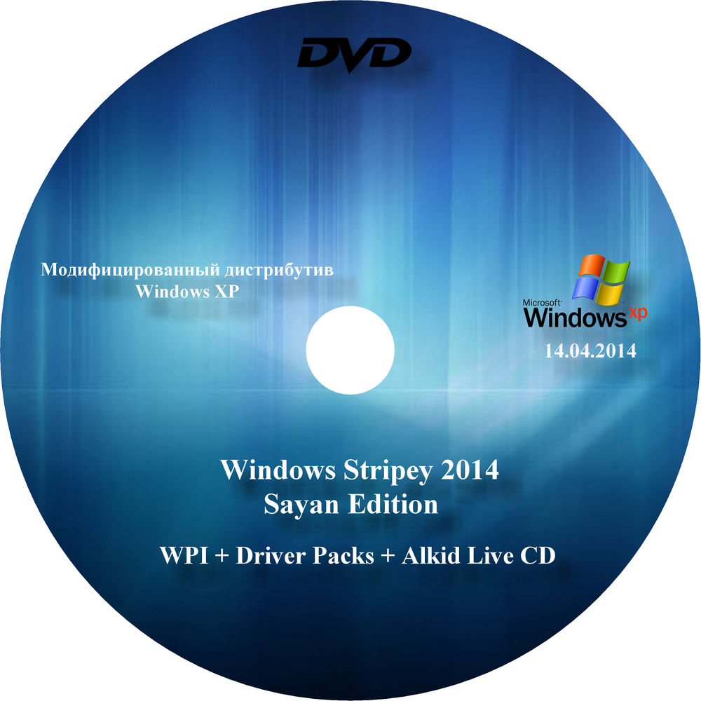 Image of Tc Download For Windows Xp