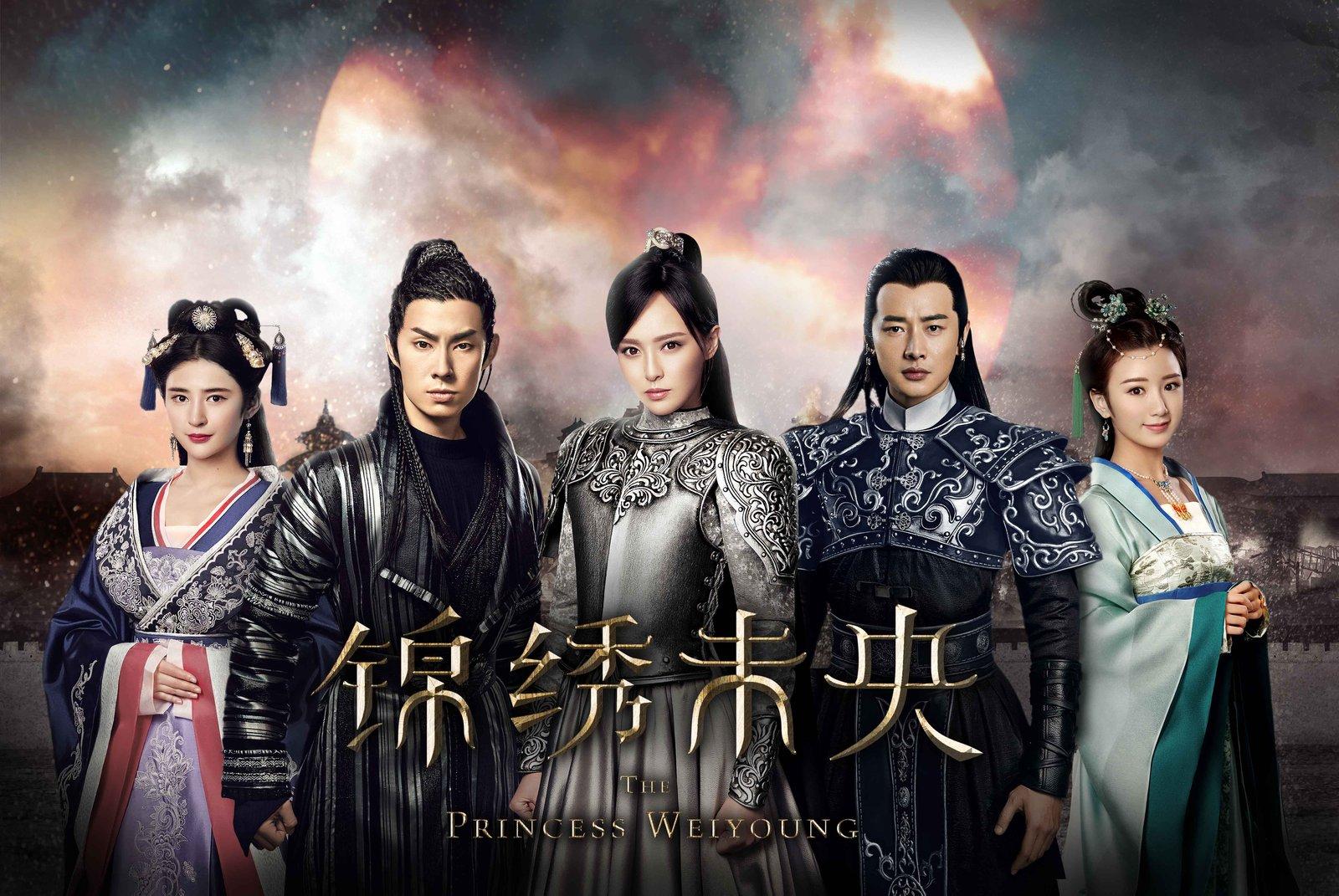Drama Gu Family Book