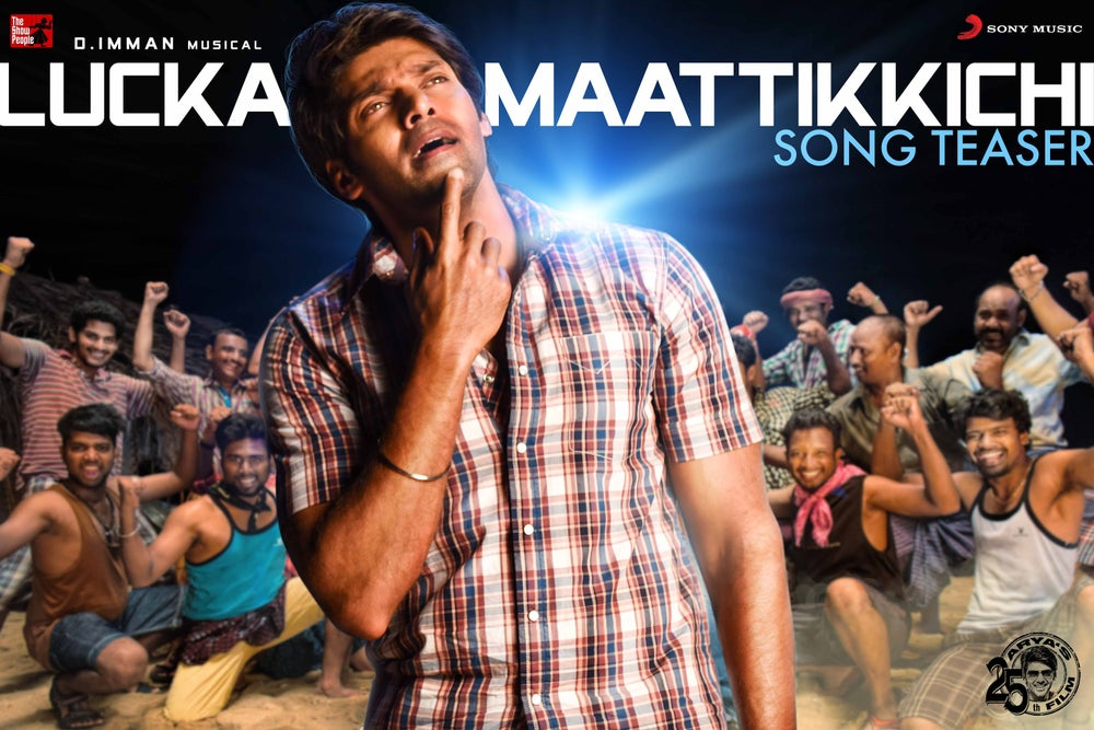 Image of Lucka Maatikichi Video Song Free Download