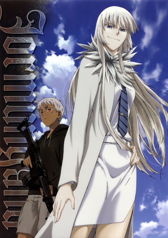 Image of Jormungand Perfect Order 8 Download