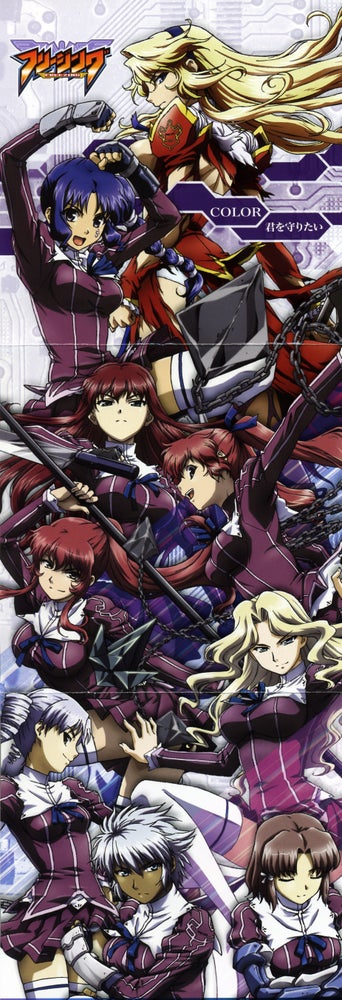 Image of Download Ova Anime Guilty Crown Sub Indo