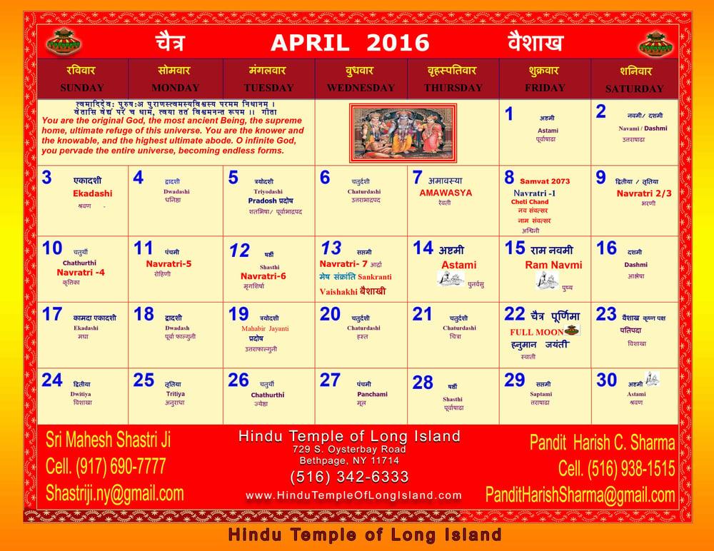 Image of Mahalaxmi Calendar Free Download 2016