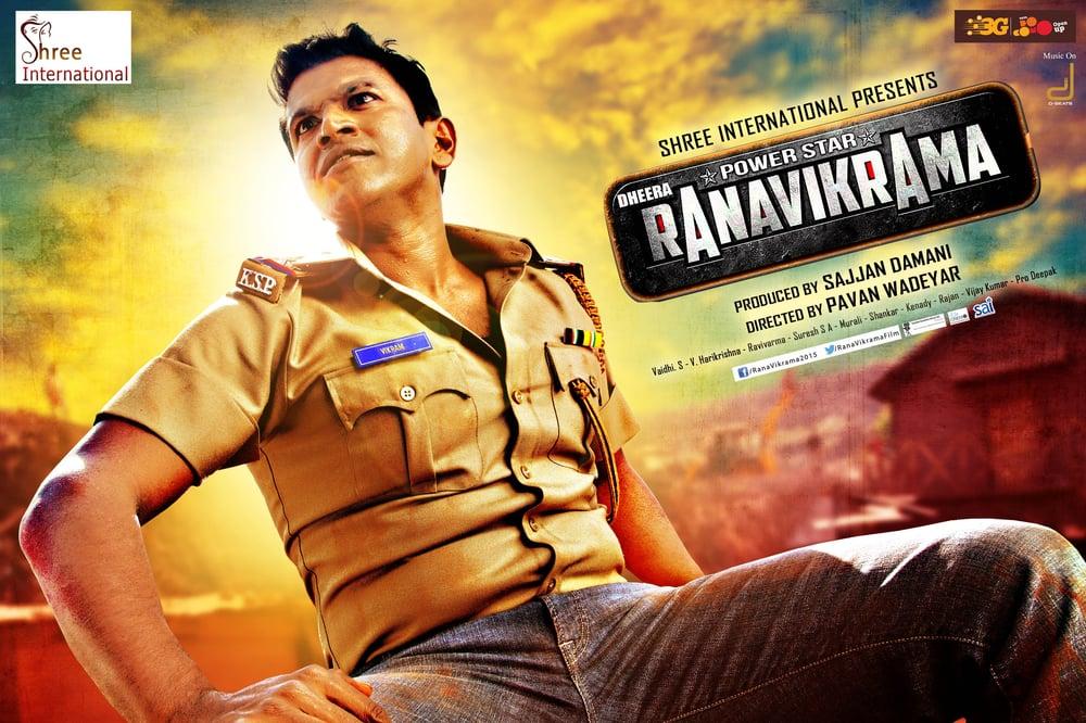Image of Dheera Malayalam Movie 3gp Download
