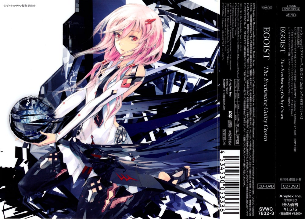 Image of Download Soundtrack Guilty Crown Opening