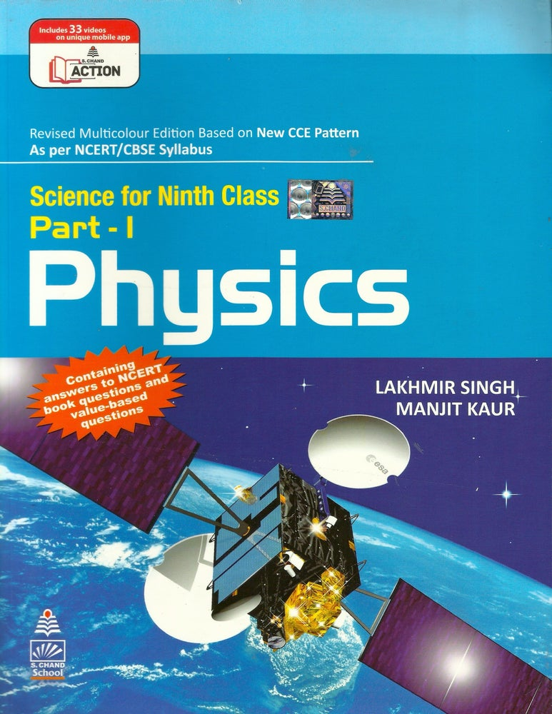 Image of Hc Verma Physics Class 11 Pdf Download