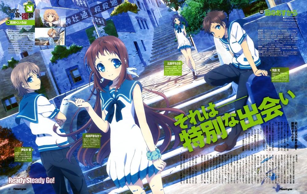 Image of Download Tokyo Magnitude 8.0 Episode 7 Sub Indo