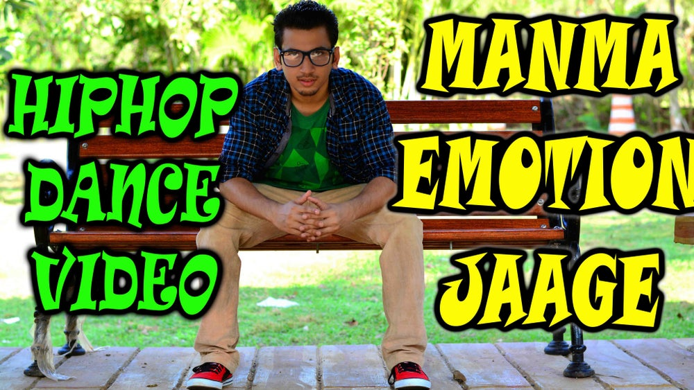 Image of Manma Emotion Jaage Full Video Song Mp4 Free Download